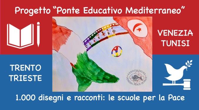 banner progetto Ponte Educativo Mediterraneo venezia pesce di pace festival sviluppo sostenibile 2019 goal 4 goal 16.jpg
