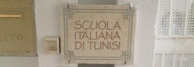 01 foto scuola italiana tunisi - Ponte Educativo Mediterraneo - Venezia Pesce di Pace - Istituto Scolastico Italiano G. B. Hodierna Tunisi
